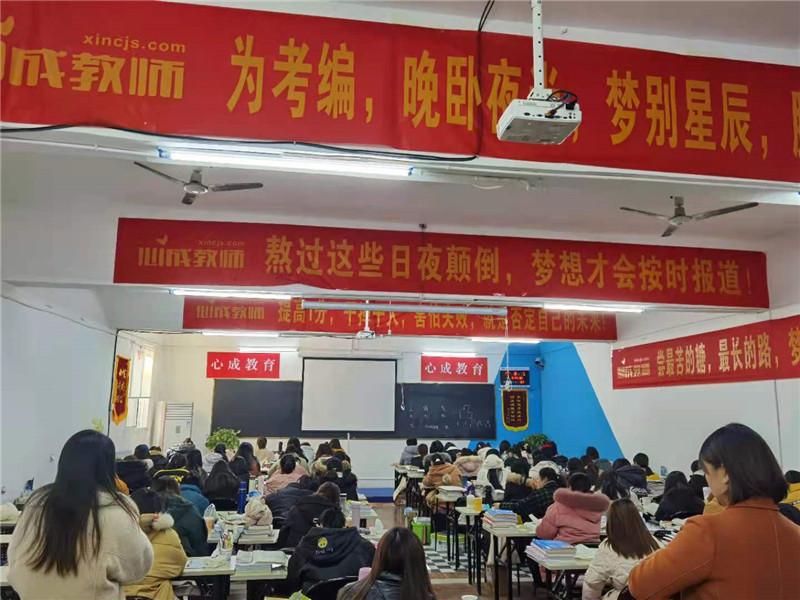 2021中小学教招国编笔试现场班